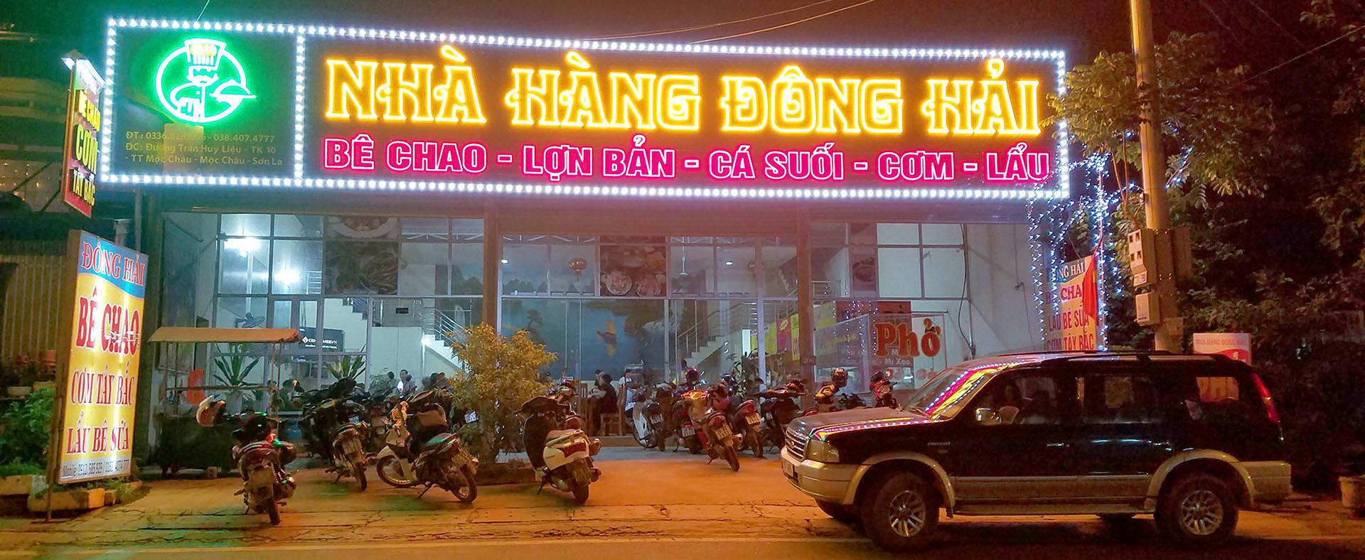 Nhà hàng Bê chao nổi tiếng Mộc Châu- Ảnh: Nhà hàng Đông Hải